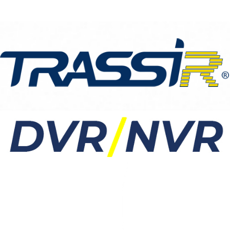 TRASSIR License DVR/NVR